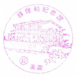120-高雄美濃鍾理和紀念館(990512).jpg
