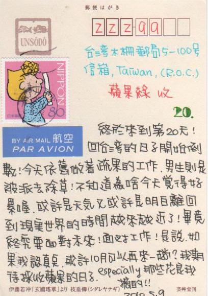 20-2.jpg