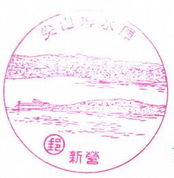 89-台南新營尖山埤水庫(990713).jpg