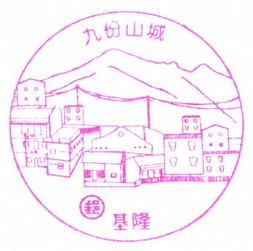 107-基隆九份山城(981106).jpg
