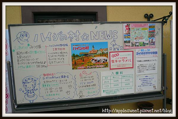 2010.04.22--a bulletin board