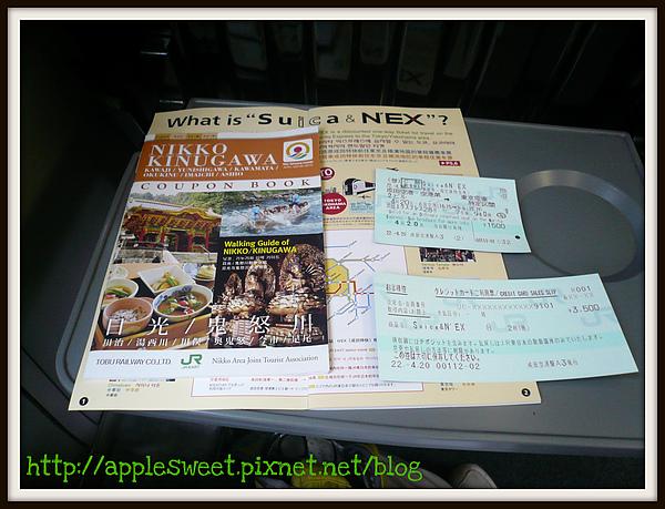 2010.04.20--NEX Ticket