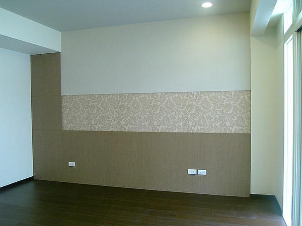 Room A-1