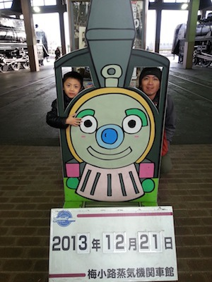 20131221_143443