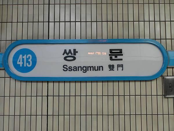 SAM_0092