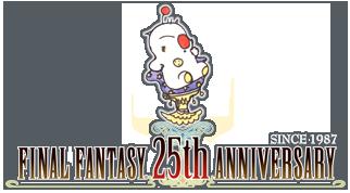 ff25th_logo