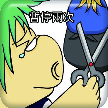 故事情節遊戲_命運卡01