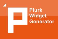 Plurk噗浪貼產生器
