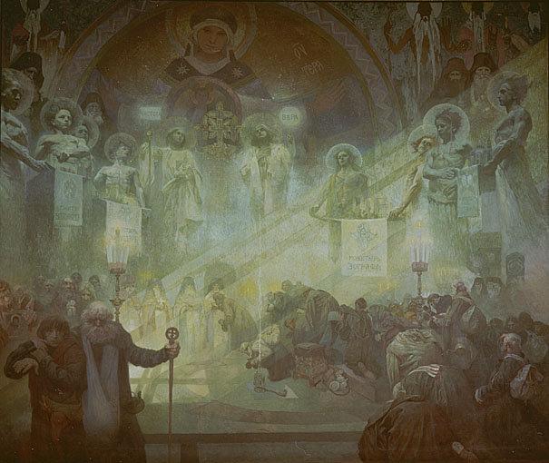 斯拉夫史詩之十六 亞所斯聖山 東正教 1926年繪.jpg