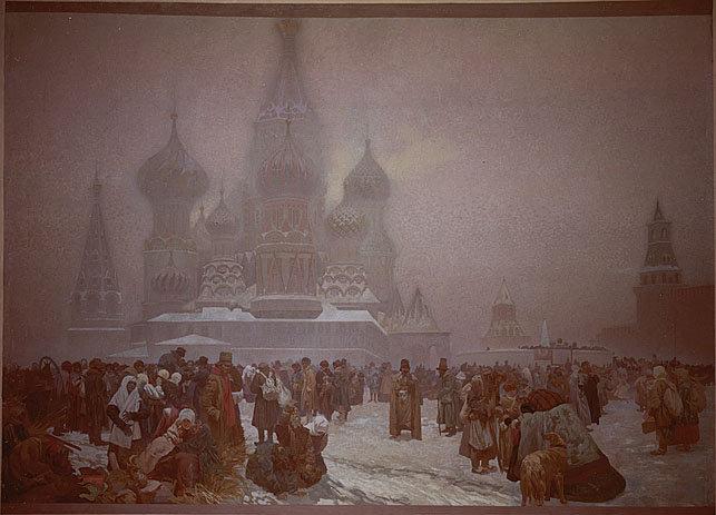 斯拉夫史詩之三 廢止俄羅斯奴隸制度 1914年繪.jpg