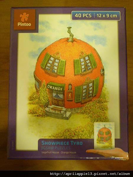 香橙屋外盒照