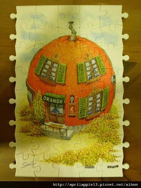 香橙屋完成圖