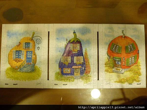 西洋梨屋+茄子屋+香橙屋