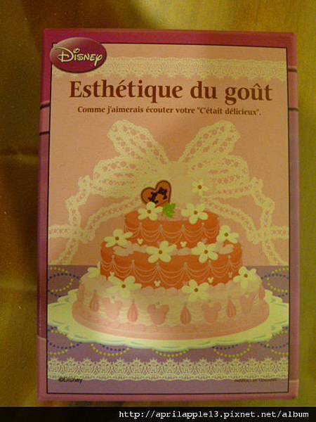 馬卡龍蛋糕外盒