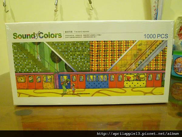 童話列車外盒