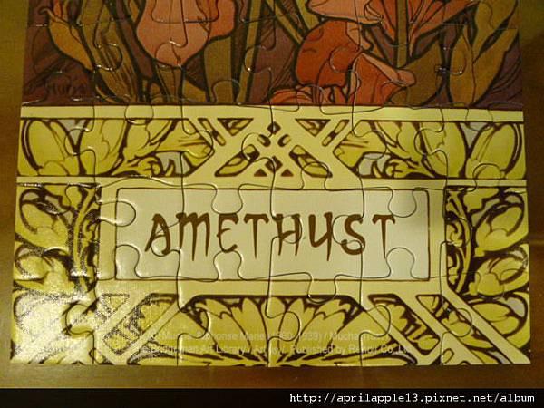 AMETHUST