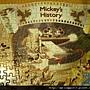 上面的Mickey's History