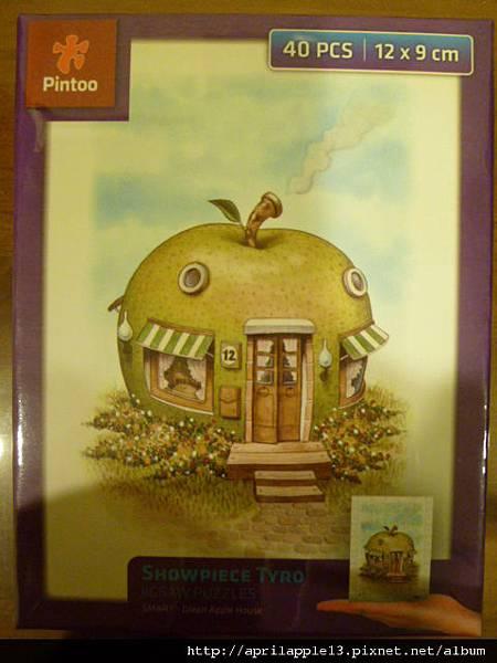 最後是青蘋果屋的外盒