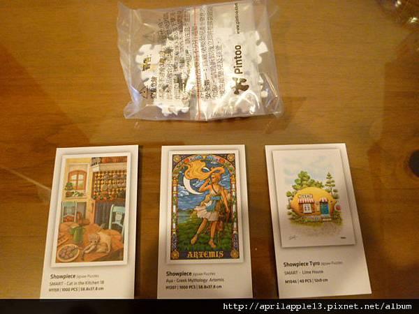 檸檬屋內附小卡片