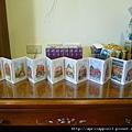 我所有的15幅水果屋和蔬果屋拼圖
