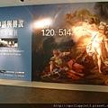 展覽區外的海報牆
