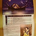 迪士尼原畫展傳單(背面)