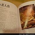 導覽手冊內頁1