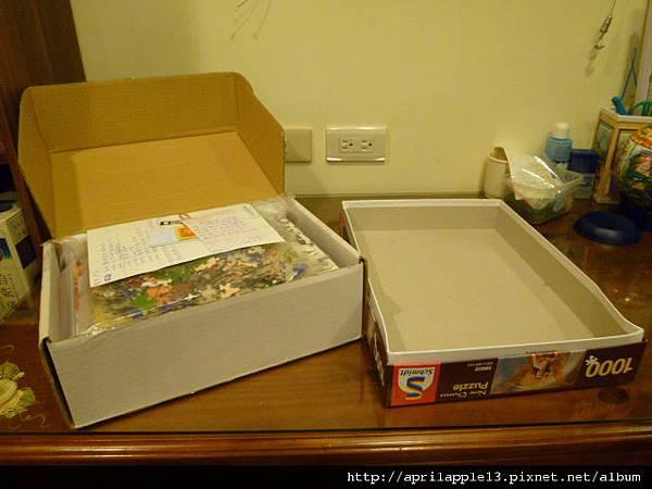 這兩盒是友情的證明