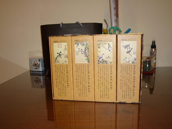 仙萼長春特別收藏盒版