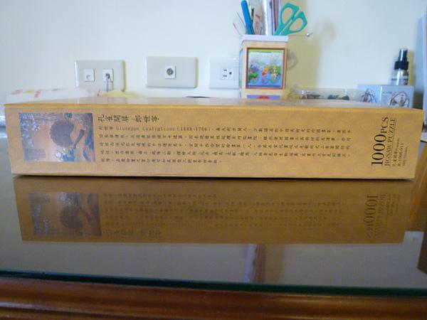 盒側的中文介紹