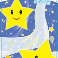 2 cm Mini Star card.jpg
