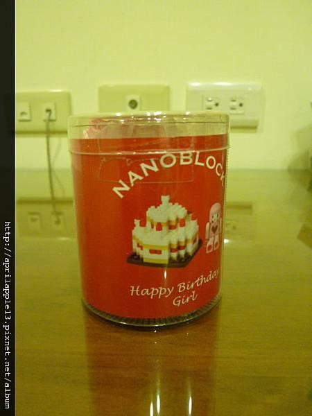 學弟送的生日禮
