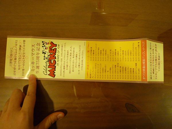 補上拼圖外盒的書腰紙(不知道怎麼稱呼)一張