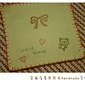Ivy gift-07.JPG