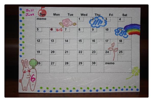 2011交換桌曆-06.JPG