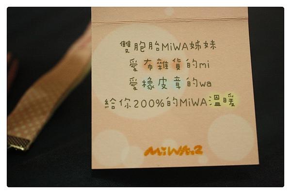 NiWa-08.JPG