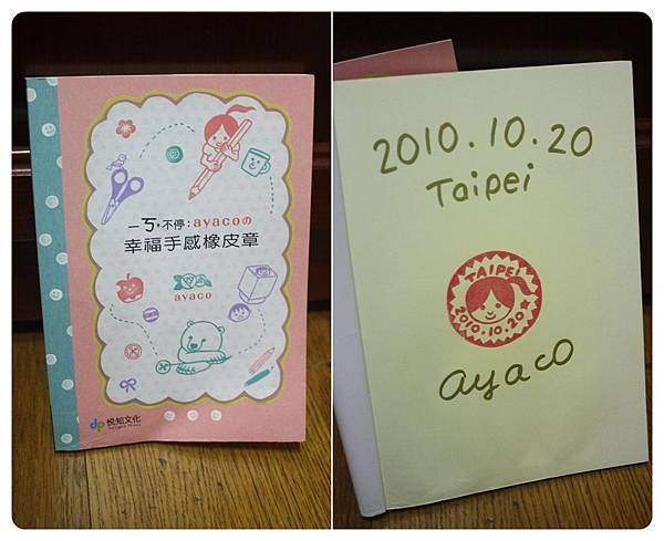 10007-手作書-02.jpg