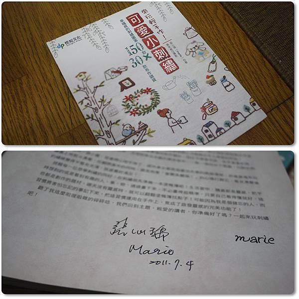 10007-手作書-03.jpg