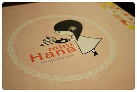 10007-mini hana-01.JPG