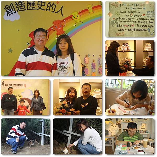 2011-0815- 12週年2.jpg