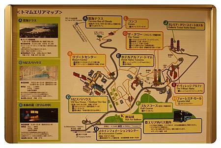 10009北海道-Day1-05.JPG