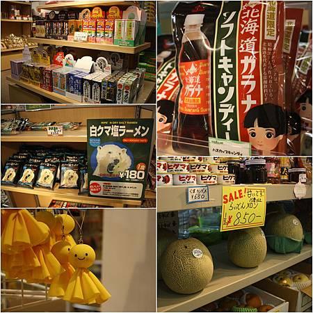 10009北海道-Day1-07.jpg
