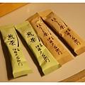 10009北海道-Day1-09.JPG