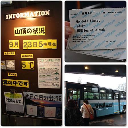 10009北海道-Day1-31.JPG