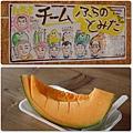 10009北海道-Day2-16.jpg