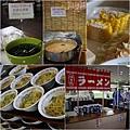 10009北海道-Day2-27.jpg