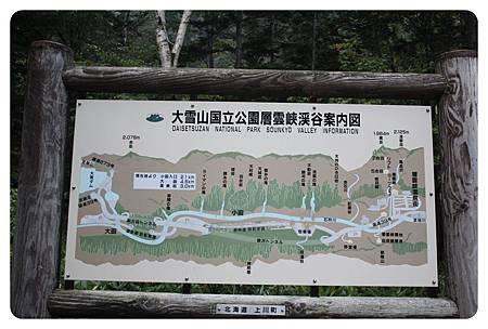 10009北海道-Day2-36.JPG