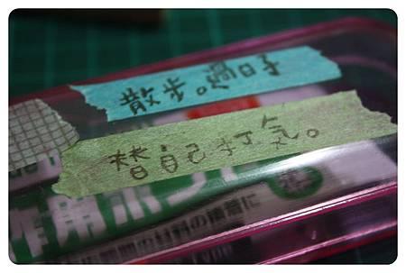 字章-03.JPG