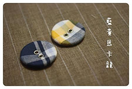 201111-布扣-03.JPG