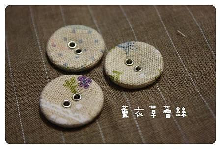 201111-布扣-06.JPG